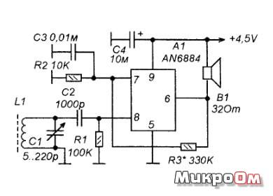 Схема радиоприемника на основе индикаторной микросхемы