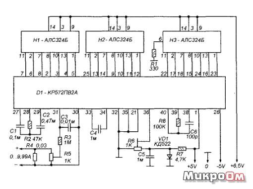 Схема измерителя силы тока