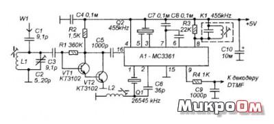 Схема приемника радиоуправления