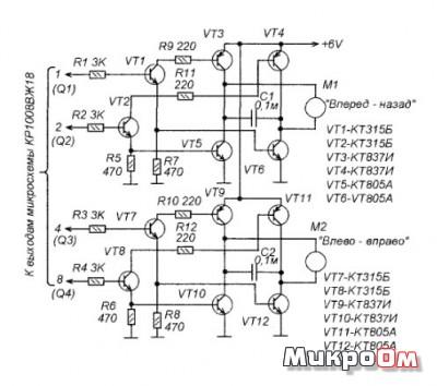 Схема исполнительного узла управления с DTMF
