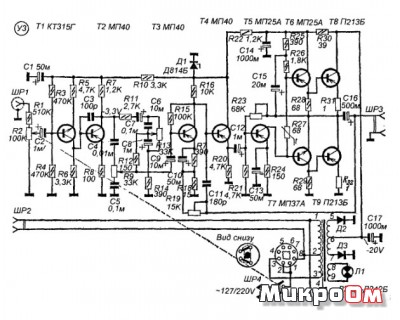 Схема проигрывателя пластинок - Аккорд