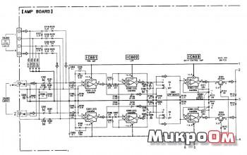Схема автомобильного стереоусилителя Sony XM-222W